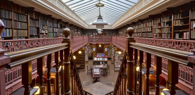 header-libraries