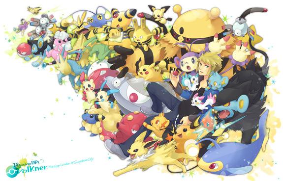 Power of Pokemon 16