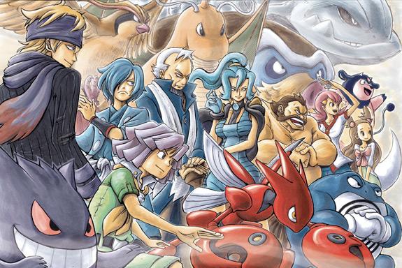 Power of Pokemon 5